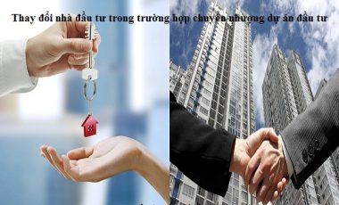 thay-doi-nha-dau-tu-trong-truong-hop-chuyen-nhuong-du-an-dau-tu